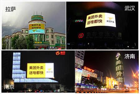 济南绿地中心第一高媒